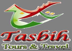 Logo Tasbih